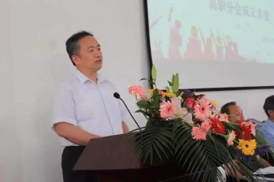 青岛大学校友总会高职分会成立大会顺利举行